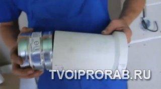Замер патрубков для приточно- вытяжной вентиляции