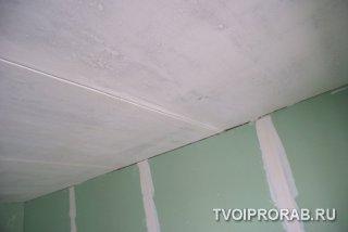 первоначальный вид потолка