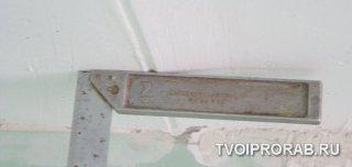 разница в уровне поверхности потолка