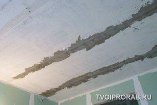 фиксирование сетки на потолке