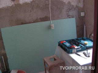 Подготовка материалов для монтажа