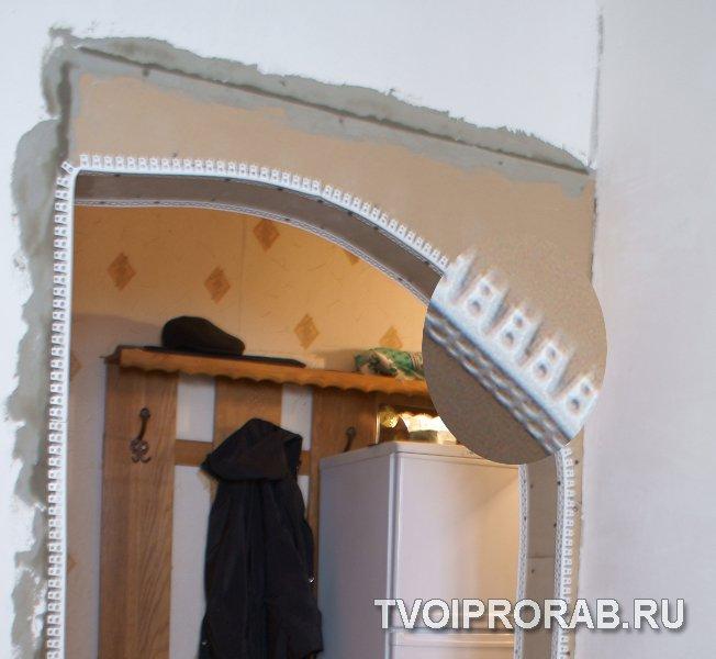 Как сделать угол на арке