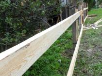 возведение деревянного забора